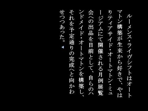 ライヴシフト・トランスレイション Game Screen Shot