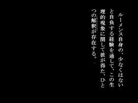 ライヴシフト・トランスレイション Game Screen Shot4