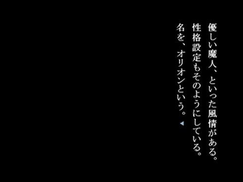 ライヴシフト・トランスレイション Game Screen Shot5