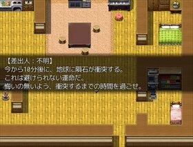 世界が終わる今日この頃 Game Screen Shot2