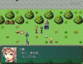 世界が終わる今日この頃 Game Screen Shot3