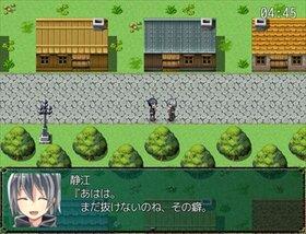 世界が終わる今日この頃 Game Screen Shot5