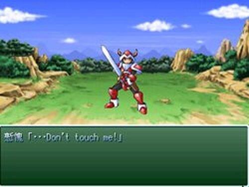 おい、リモコンを取ってくれ Game Screen Shots