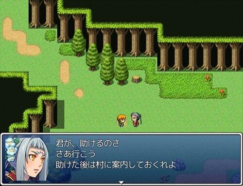 君がたたかう物語 Game Screen Shot1