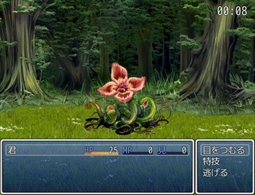 君がたたかう物語 Game Screen Shot3
