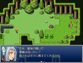 君がたたかう物語 Game Screen Shot5