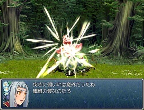 君がたたかう物語 Game Screen Shots