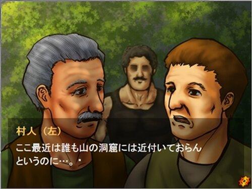 冒険する男 Game Screen Shot2