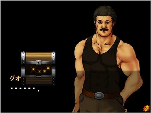 冒険する男 Game Screen Shot5