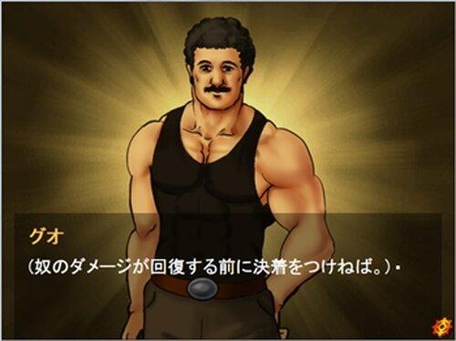 冒険する男 Game Screen Shots