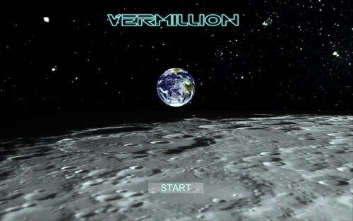 VERMILLION Game Screen Shot1