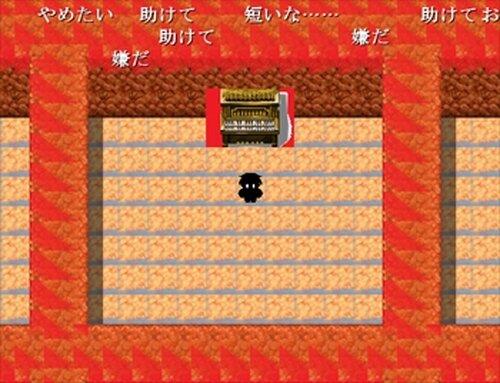 箱庭16 Game Screen Shot2