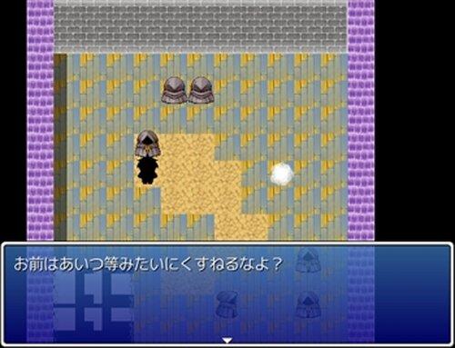 箱庭16 Game Screen Shot3