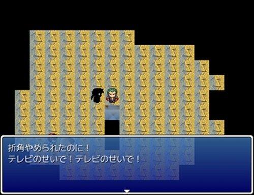 箱庭16 Game Screen Shot5