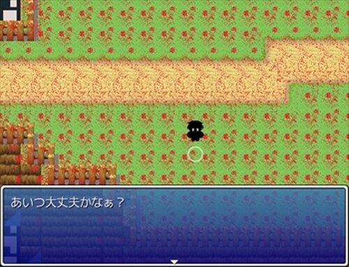 箱庭16 Game Screen Shots