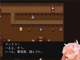 黄昏兎と星降る丘 Game Screen Shot5