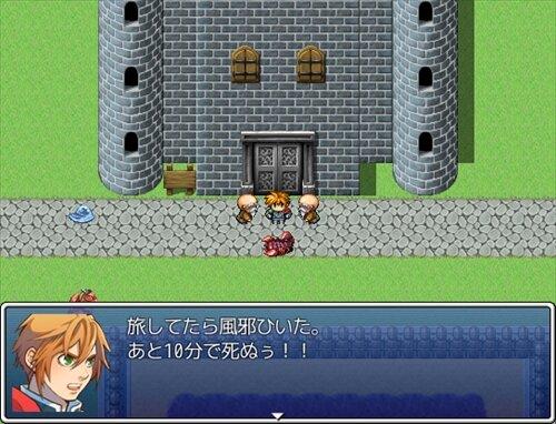 風邪引きクエスト Game Screen Shot1