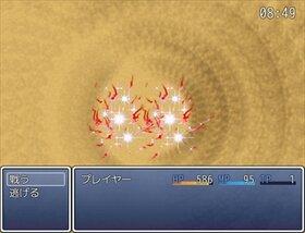風邪引きクエスト Game Screen Shot3