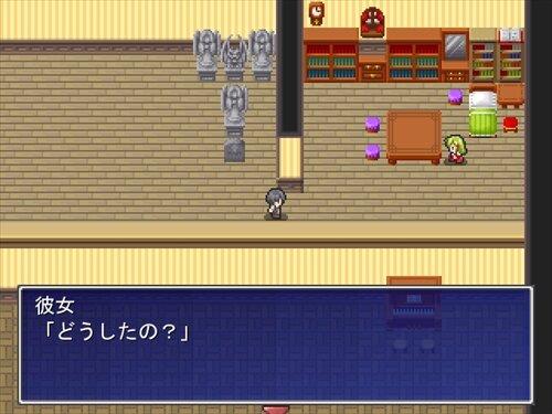 夢は寝てみろ! Game Screen Shot1