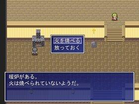夢は寝てみろ! Game Screen Shot3