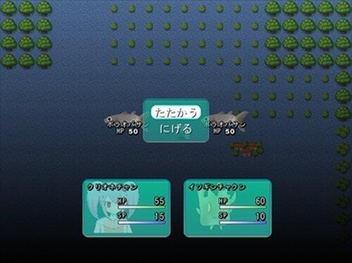 クリオネチャンはつよい! Game Screen Shot3
