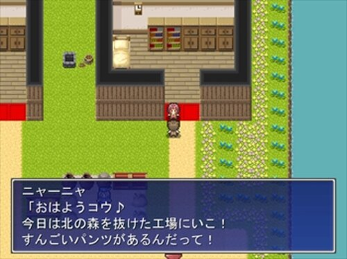 竜虎相打 Game Screen Shot2