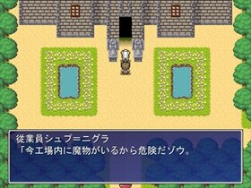 竜虎相打 Game Screen Shot3