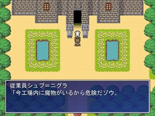 竜虎相打 Game Screen Shot3