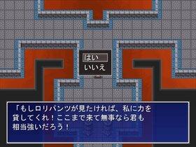 竜虎相打 Game Screen Shot4