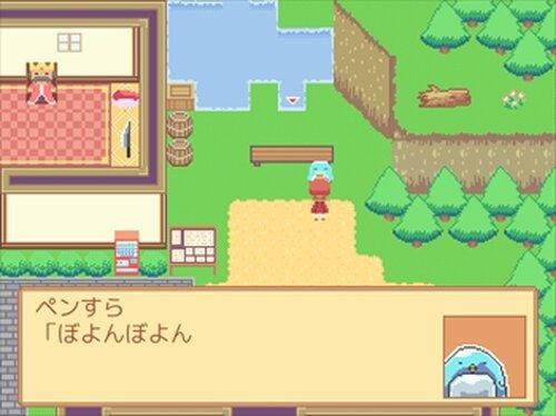 べり子と夢のトクガワ埋蔵金 Game Screen Shot3