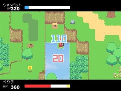べり子と夢のトクガワ埋蔵金 Game Screen Shot4