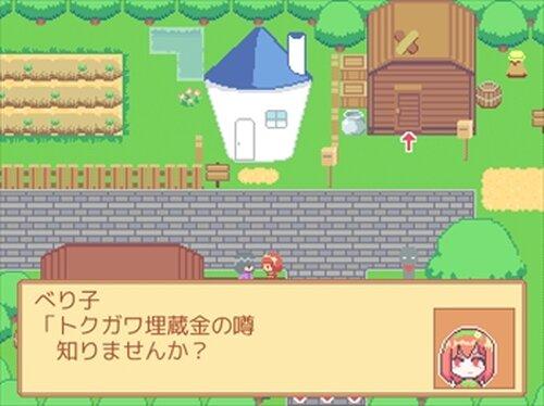 べり子と夢のトクガワ埋蔵金 Game Screen Shot5