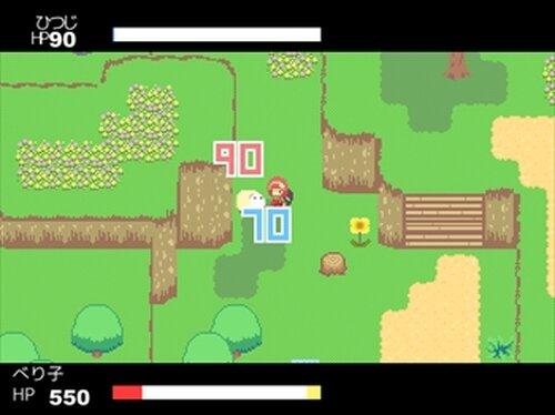 べり子と夢のトクガワ埋蔵金 Game Screen Shots