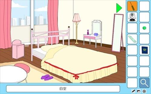 箱庭ユビキタス Game Screen Shot4