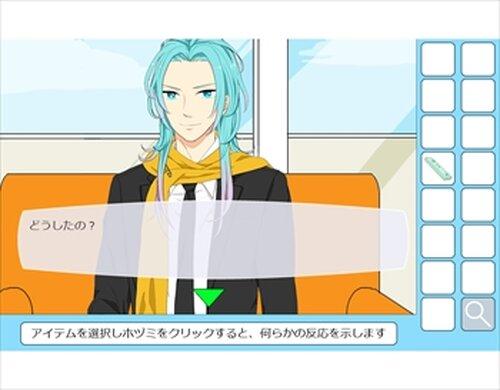 箱庭ユビキタス Game Screen Shots
