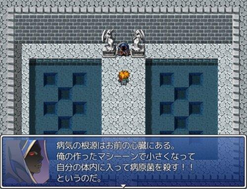 風邪引きクエスト2 Game Screen Shot2