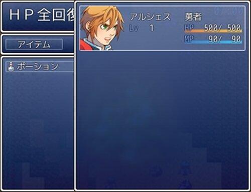 風邪引きクエスト2 Game Screen Shot4