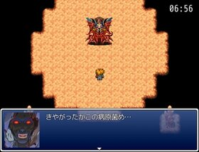 風邪引きクエスト2 Game Screen Shot5