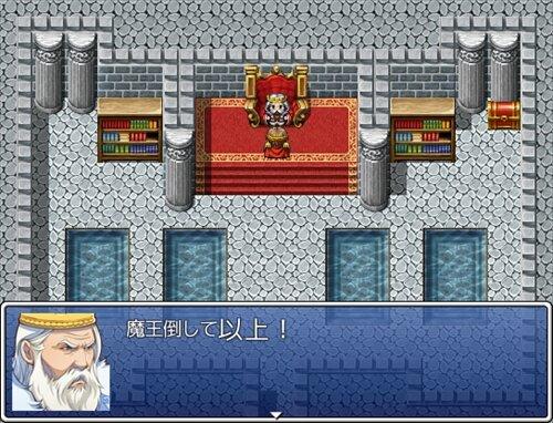 ミニミニクエスト 1.01 Game Screen Shot1