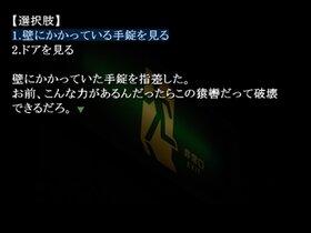 ヴァンパイア・アンダーザムーン Game Screen Shot2