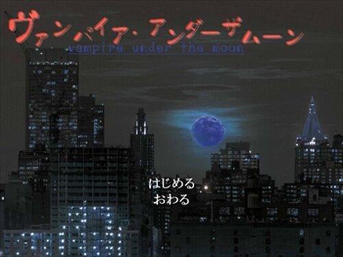 ヴァンパイア・アンダーザムーン Game Screen Shots