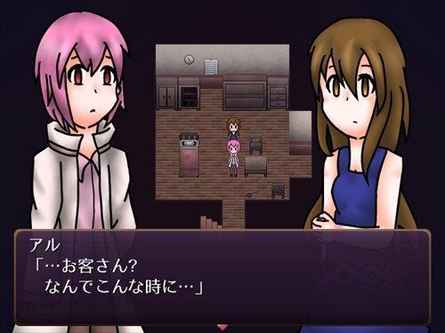 桃色の鳥籠 -IL- Game Screen Shot