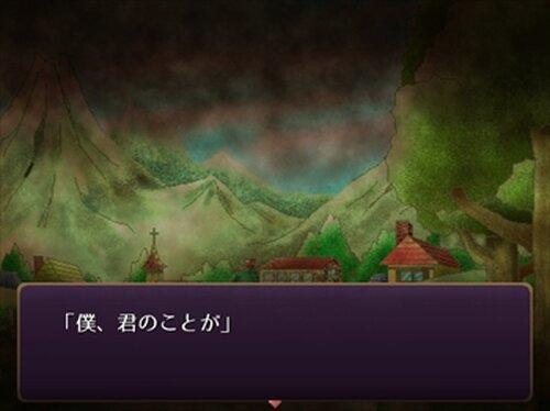 桃色の鳥籠 -IL- Game Screen Shot4