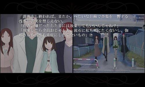 Re:blood Game Screen Shot1