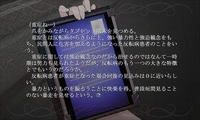 Re:blood Game Screen Shot3