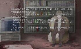 Re:blood Game Screen Shot4