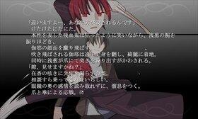 Re:blood Game Screen Shot5