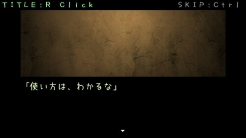 BAD END and GOOD DREAMⅡ Game Screen Shot1