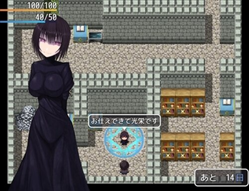幽獄の14日間 Game Screen Shot2
