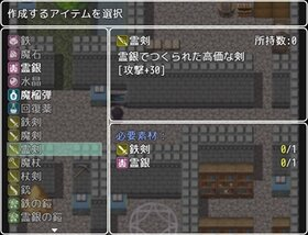幽獄の14日間 Game Screen Shot5